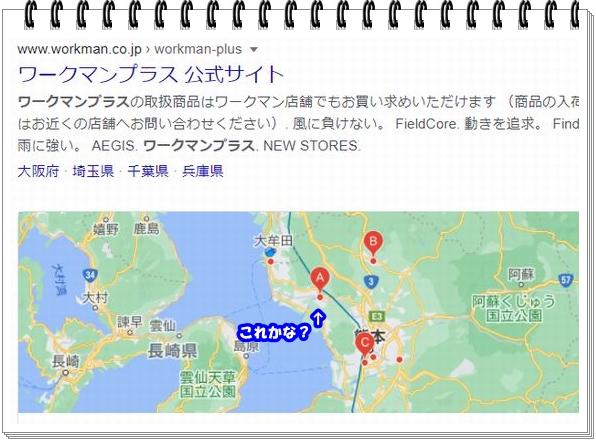 4032ブログNo2