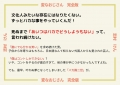 20200530_変なおじさん_完全版