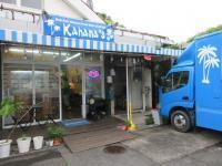 Kahana`・難シ胆convert_20200804145909