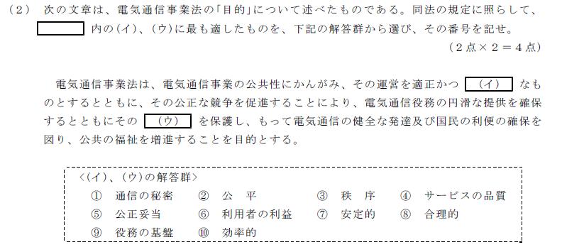 32_2_houki_1_(2).png