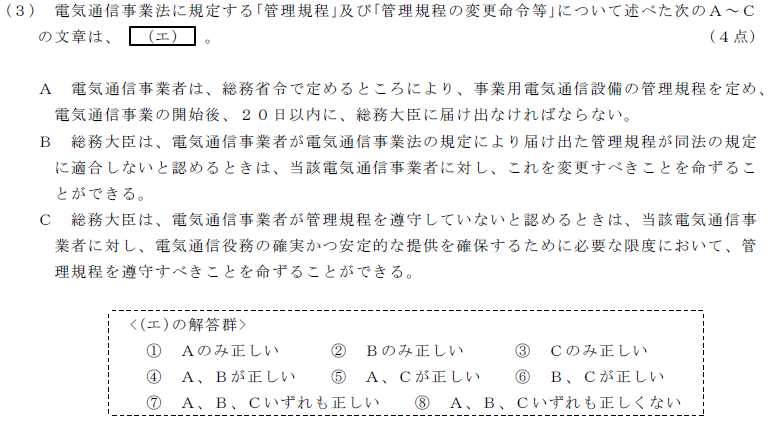 32_2_houki_1_(3).png
