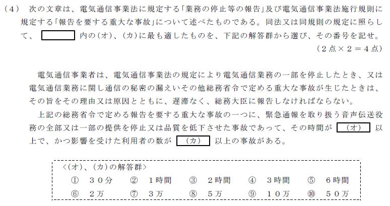 32_2_houki_1_(4).png