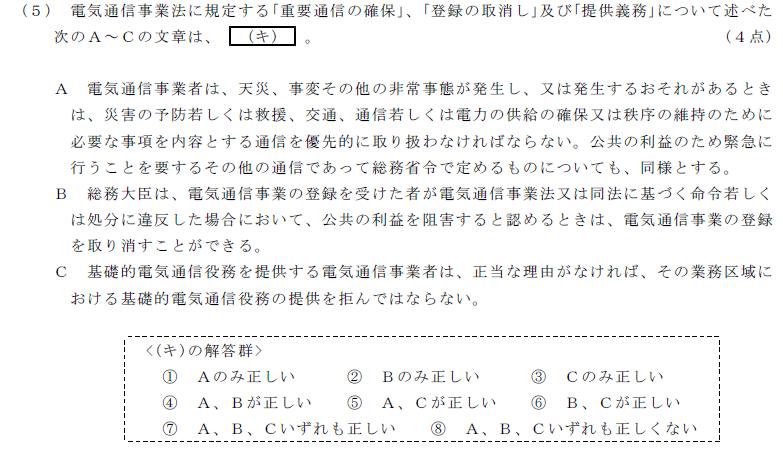32_2_houki_1_(5).png