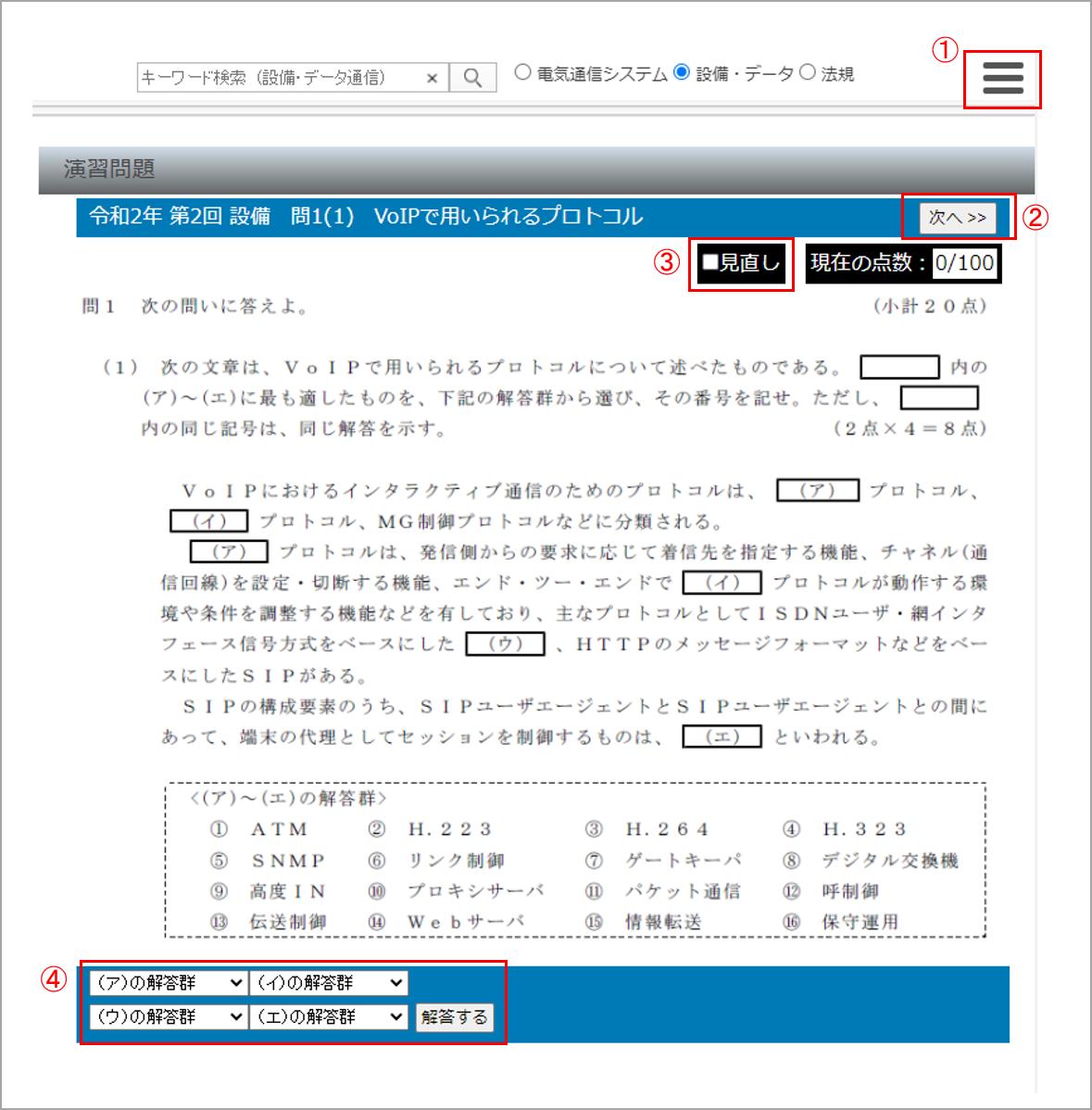 web_app_main.png