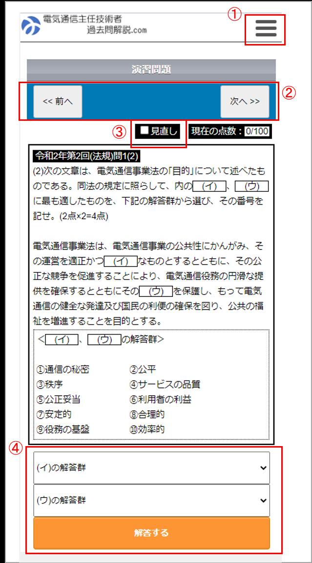 web_app_main_sp.png