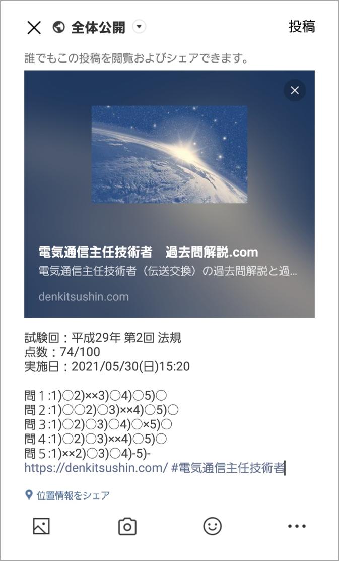 web_app_result_line.png