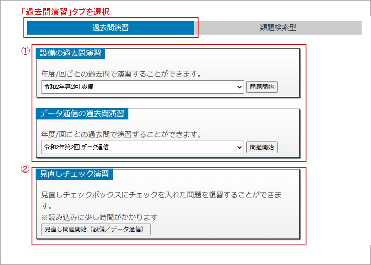 web_app_start_1.png