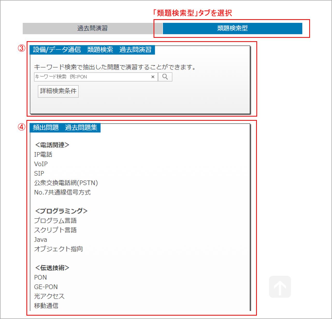 web_app_start_2.png