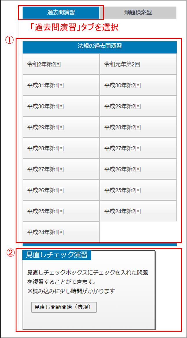 web_app_start_sp_1.png