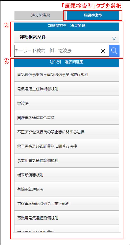 web_app_start_sp_2.png