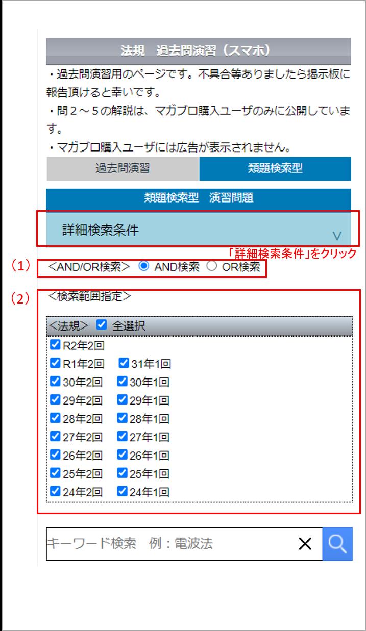 web_app_start_sp_3.png