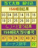2021y02m15d_185843213.jpg