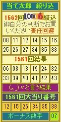 2021y02m18d_192838438.jpg