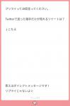 c6b1e483-898f-416c-9fcd-af132cfbc9b5.png