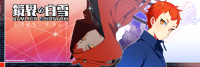 tiheader_kaine.png
