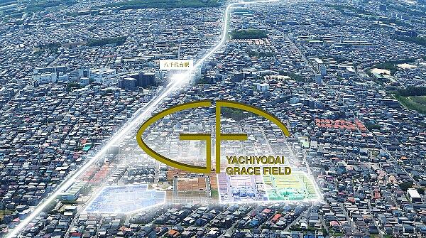 yachiyodai_grace_field_image_20210604up.jpg