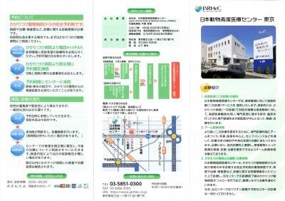 12EPSON131.jpg
