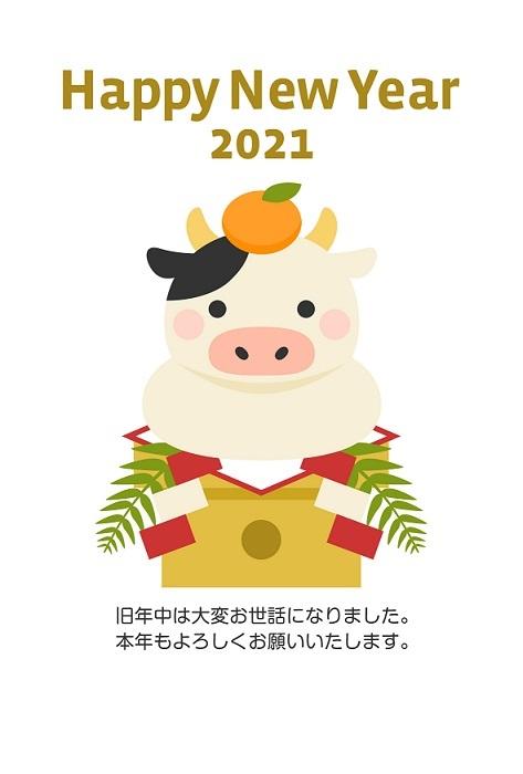 2021-01.jpg