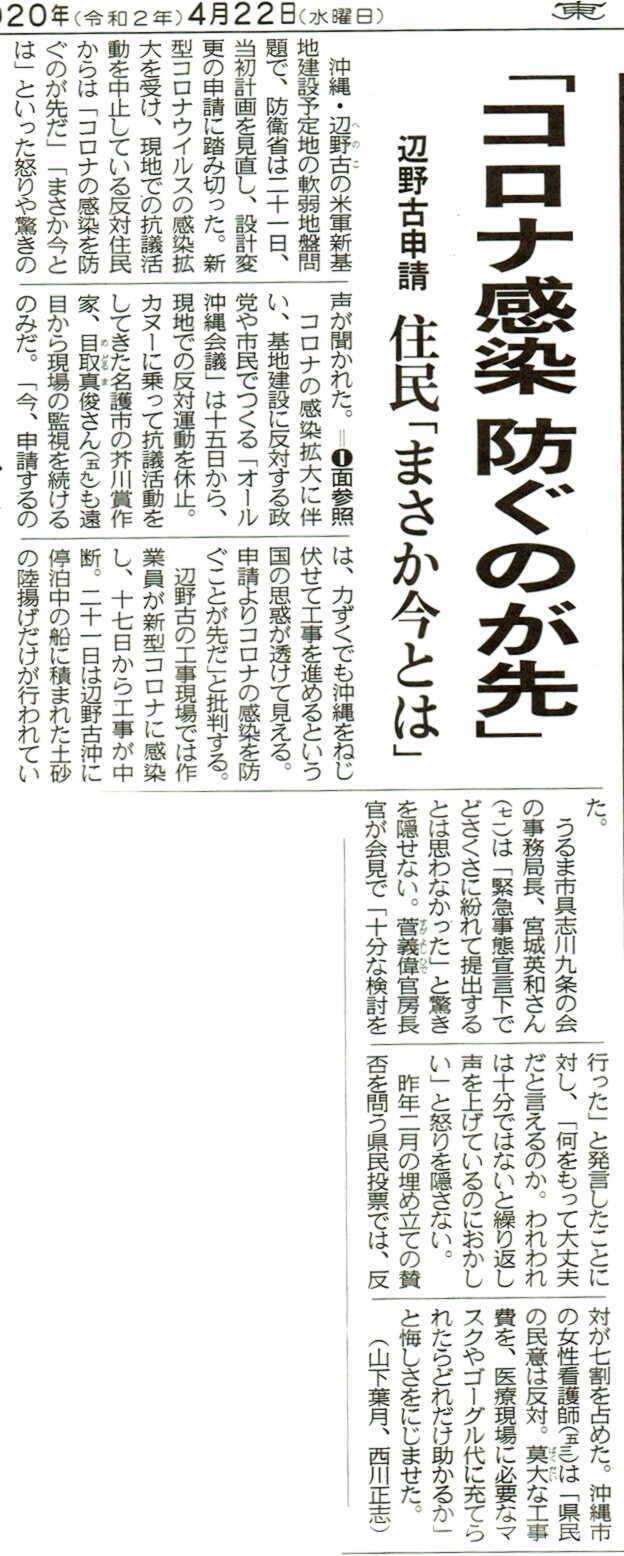 tokyo2020 04223