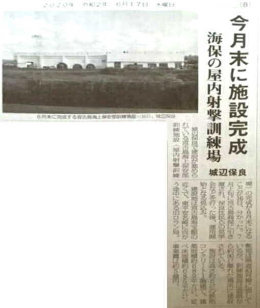 miyakomainichi2020 06171