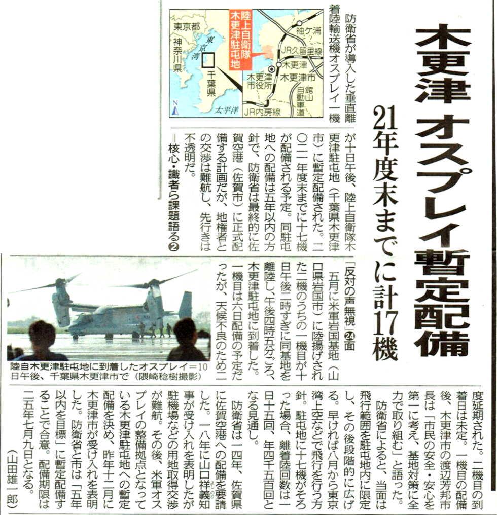 tokyo2020 07111
