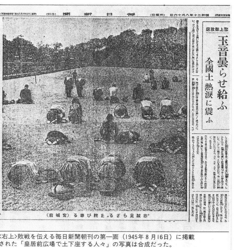 毎日新聞1945 0815