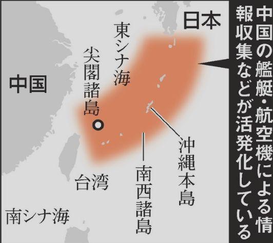asahi2020 0921111