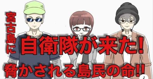 DEMO-RESE TV 03