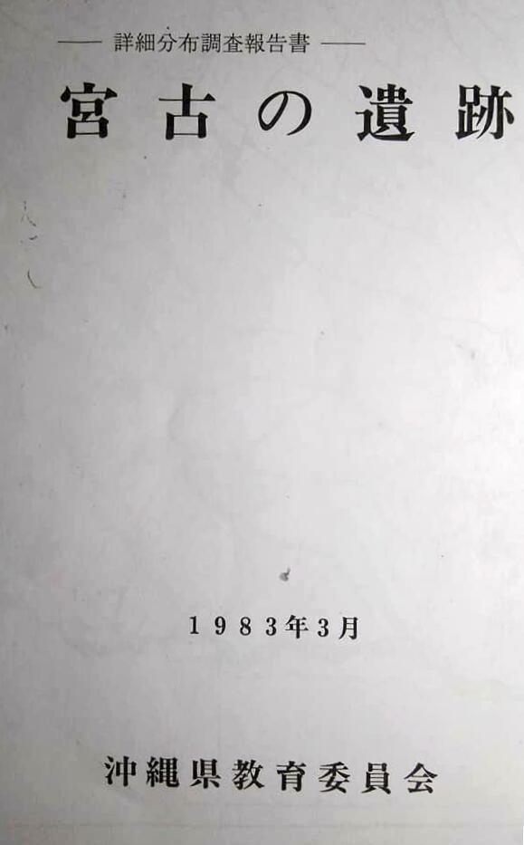 2020 1029simizu08