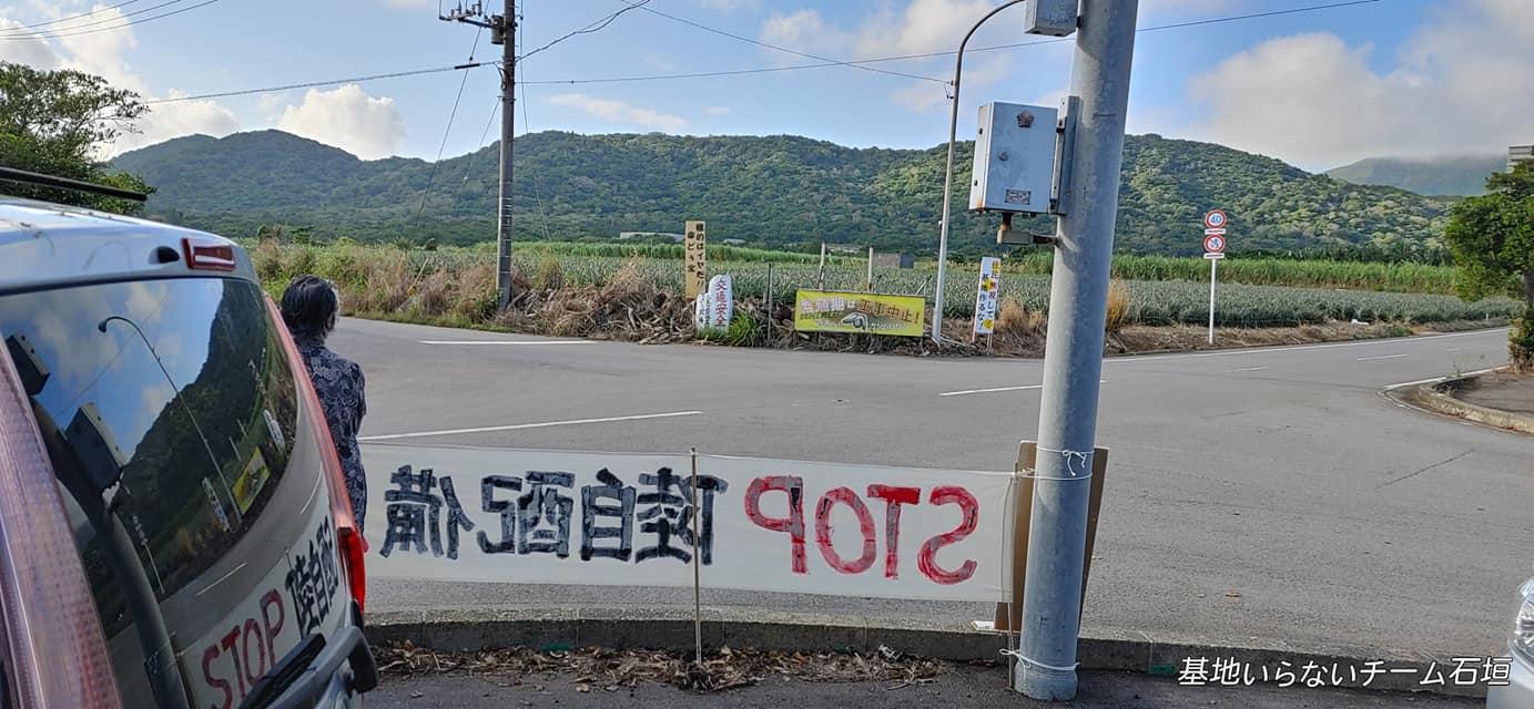 2020 1122uehara08