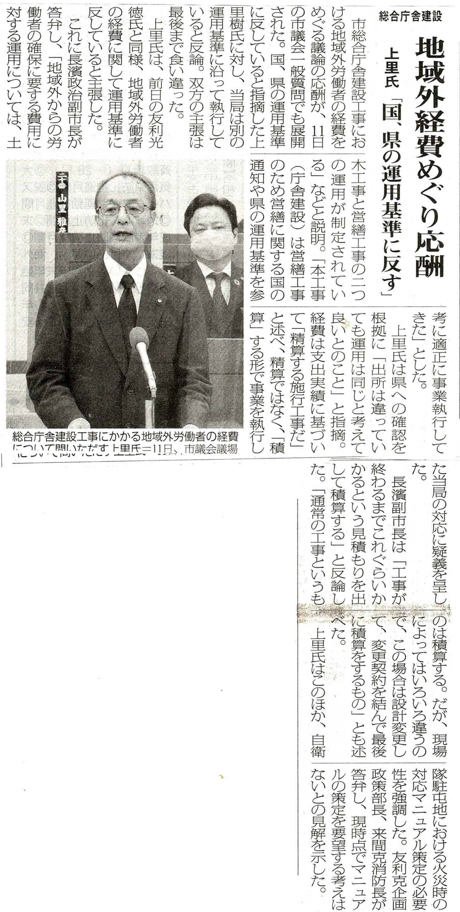 miyakomainichi2020 12121