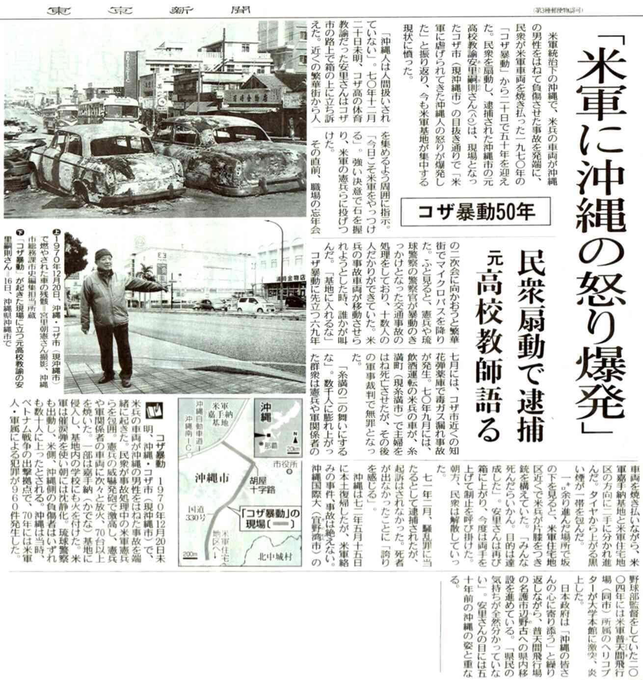 tokyo2020 12211