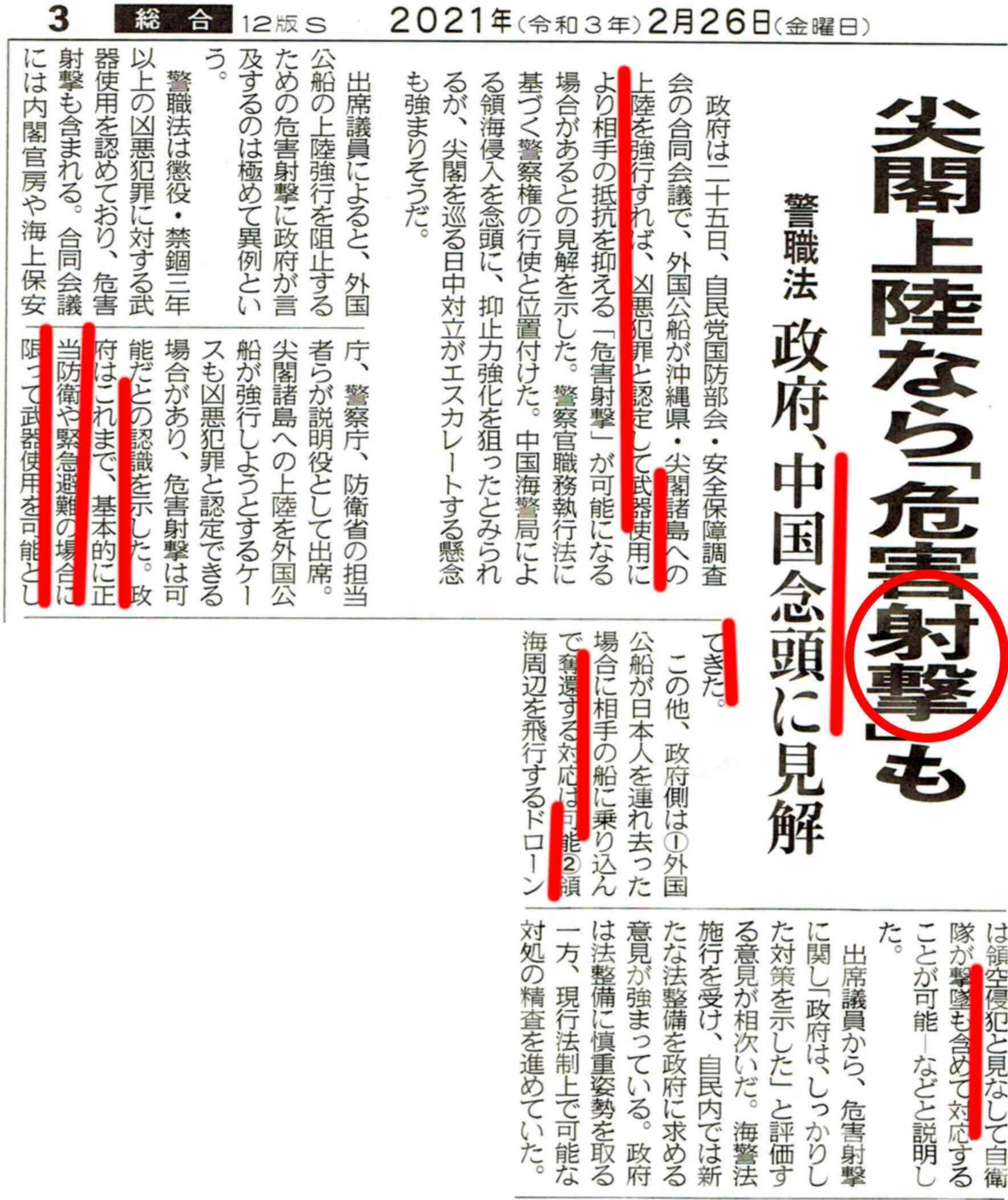 tokyo2021 02261a
