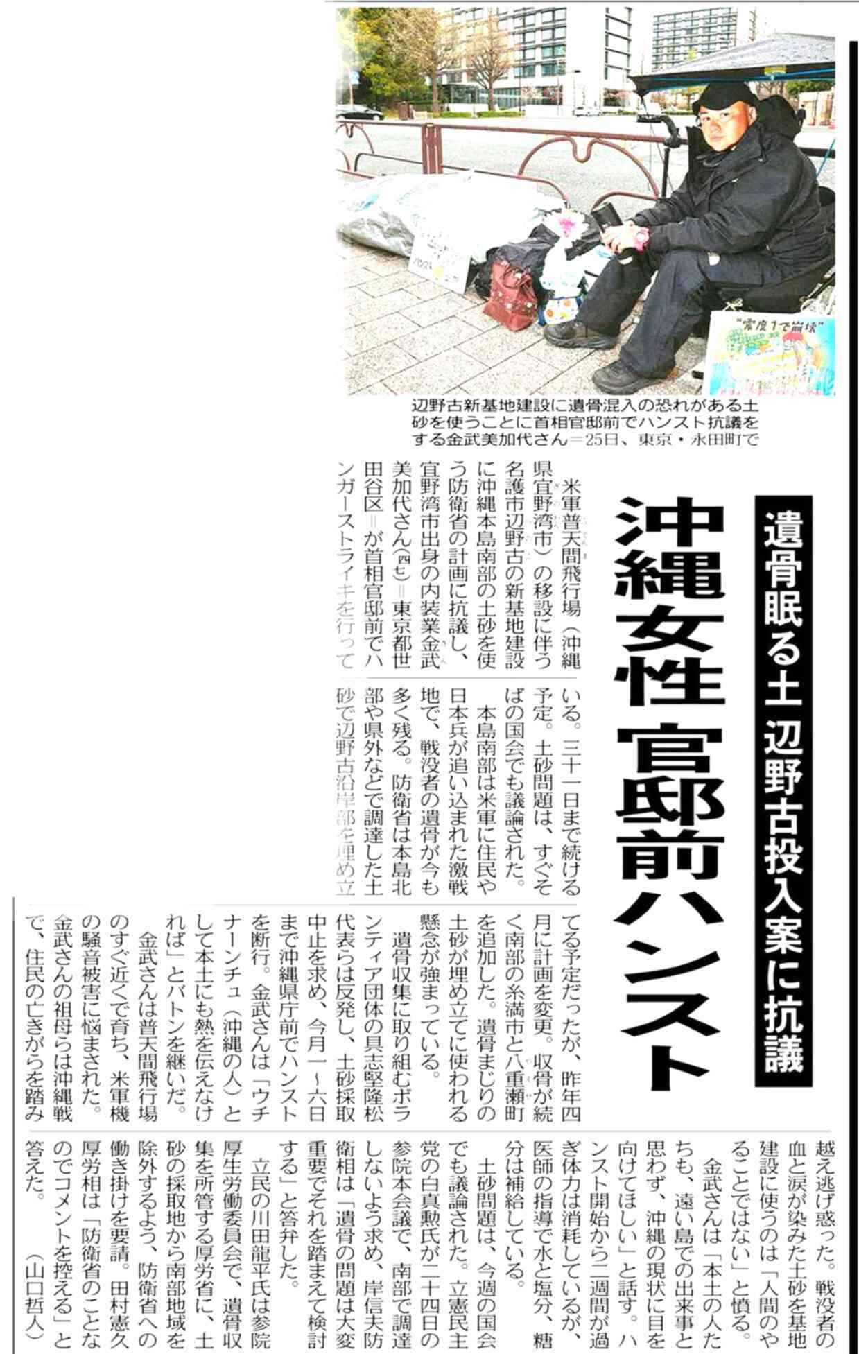 tokyo2021 03261