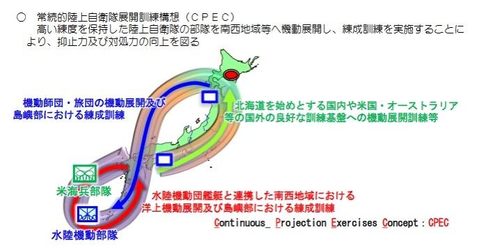 CEPEC.jpg