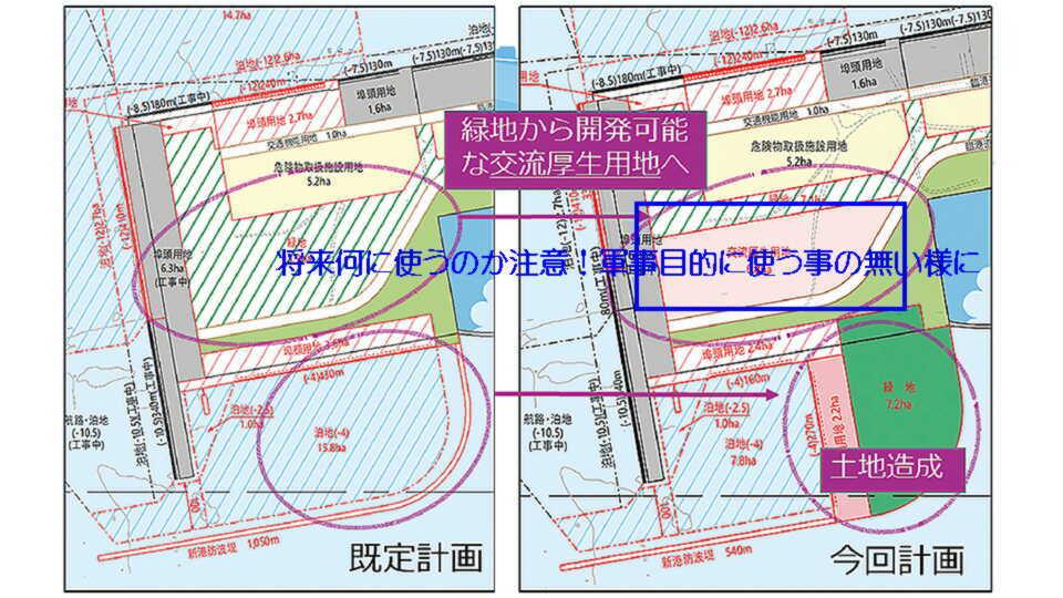 yaenippou20201128_kaihatua.jpg