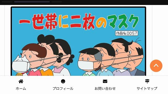 20200402_115057000_iOS (2)