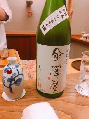 5(kiyama)_20210314025457098.jpg