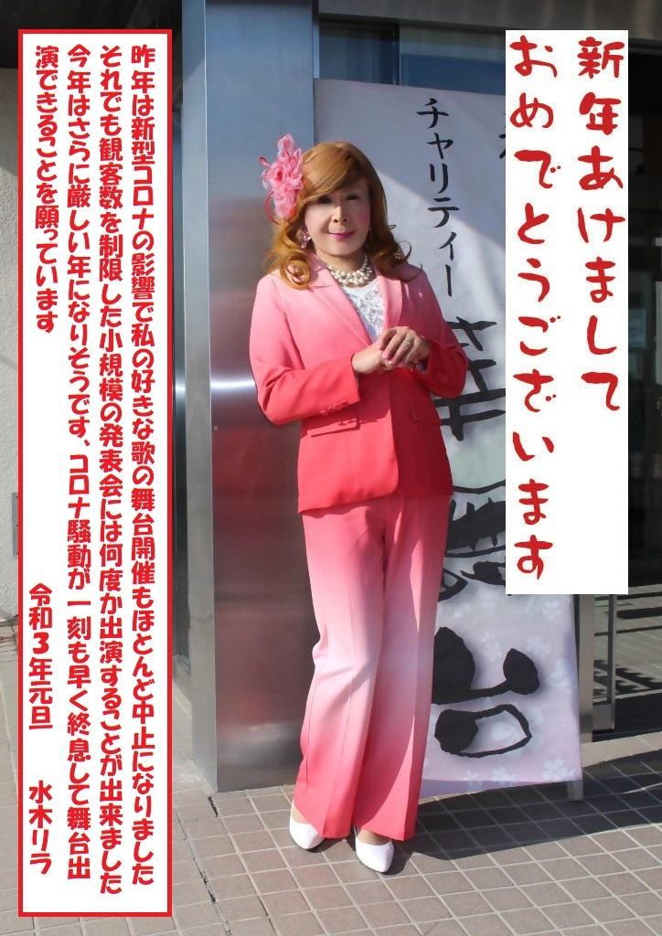 ピンクグラデーションパンツスーツA(1)