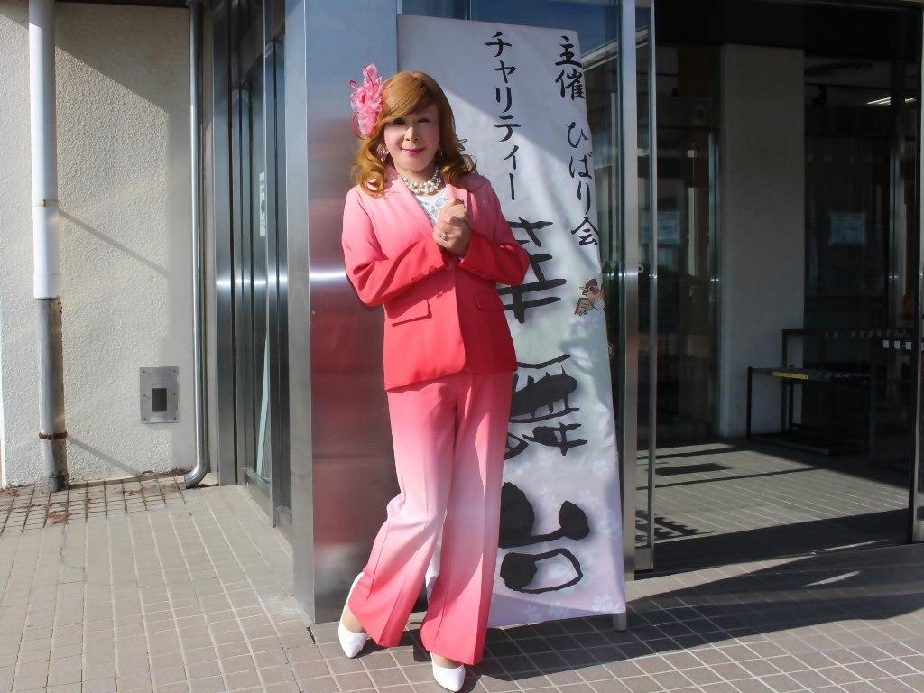 ピンクグラデーションパンツスーツA(2)