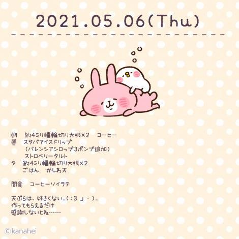 fc2blog_20210506181622823.jpg