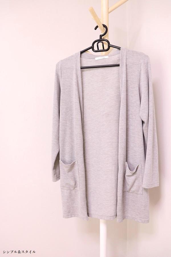 011018秋の服4