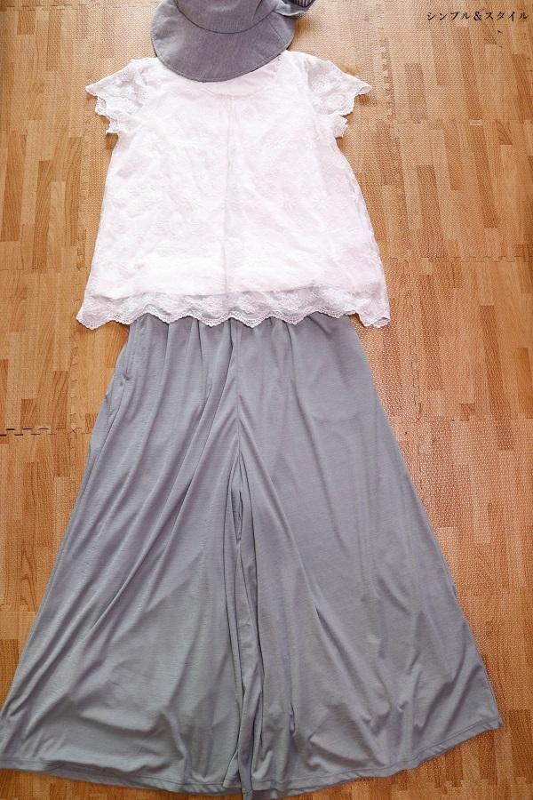 020611洋服5