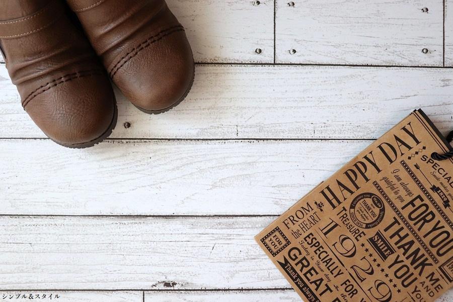 310404茶色の靴2
