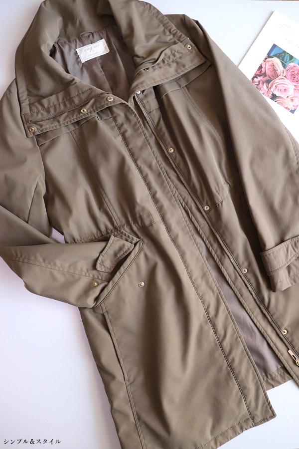 021006秋の服1