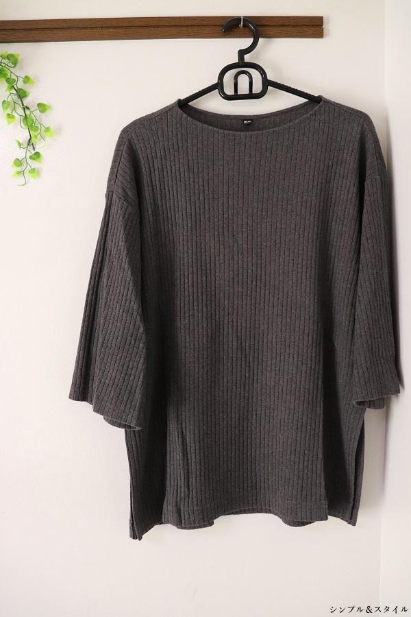 021006秋の服3