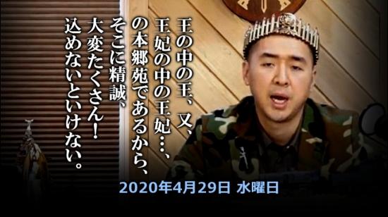BonHyangWon0430.jpg