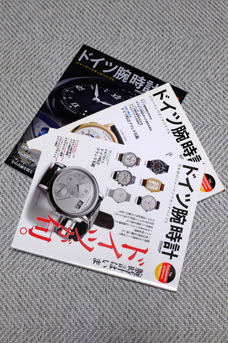 german-watch-100F1760.jpg