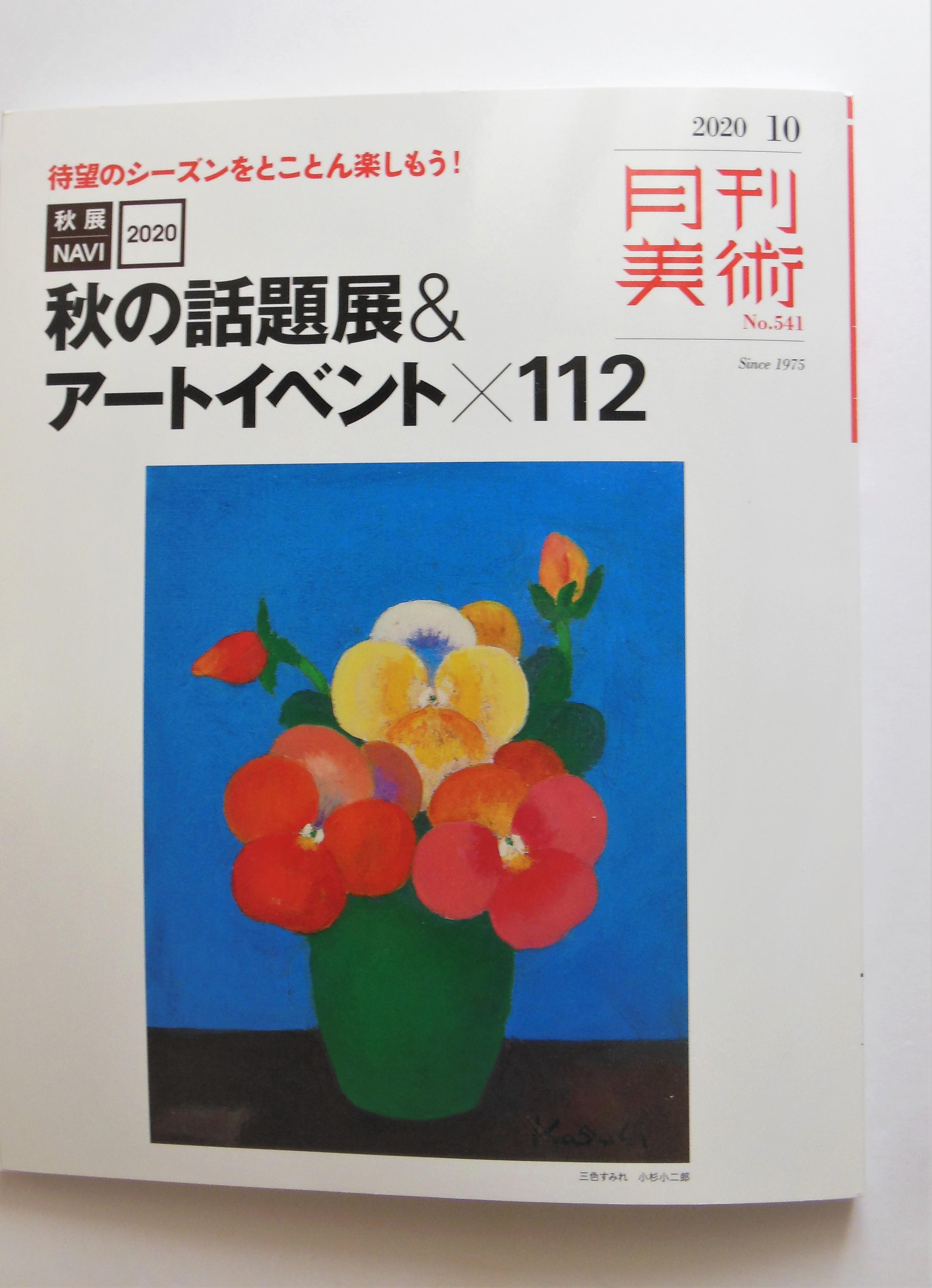 DSCN9714.jpg