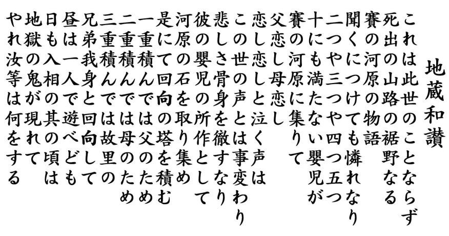 dd (3)